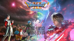 Dragon Quest XI in Final Fantasy Brave Exvius