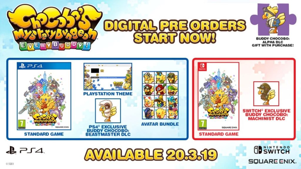Chocobo's Mystery Dungeon EVERY BUDDY! - Pre Order Bundle