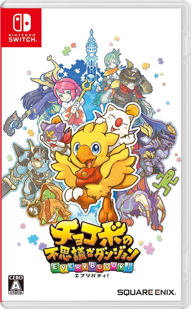 Chocobo's Mystery Dungeon EVERY BUDDY! Nintendo Switch Packshot